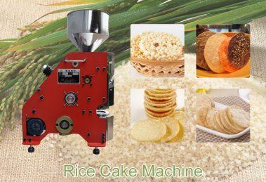 Rice Cake Machine