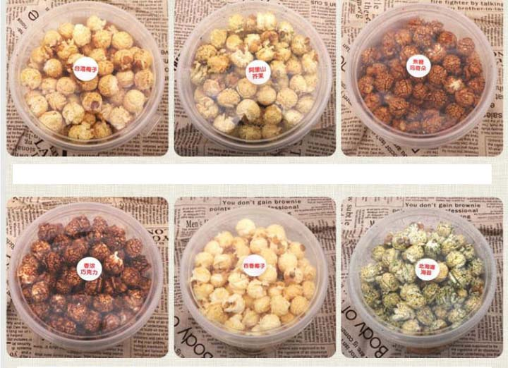popcorn with different flavors