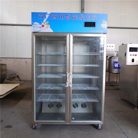 commercial yogurt machine